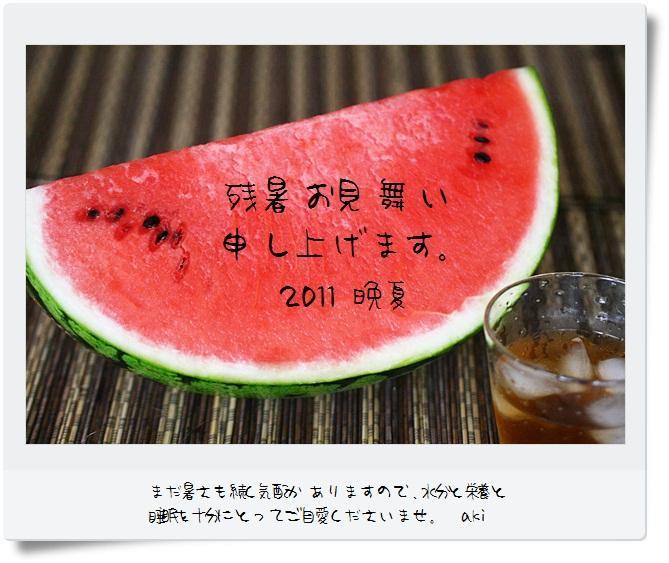 f0203406_1626100.jpg