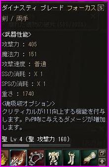 b0062614_3393875.jpg