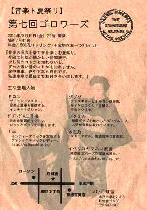 c0102322_19424425.jpg