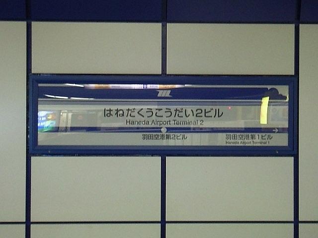 f0203926_1793077.jpg
