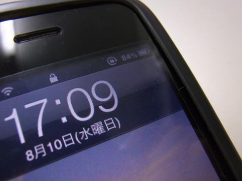 iPhoneのバッテリー交換_d0085634_17373542.jpg