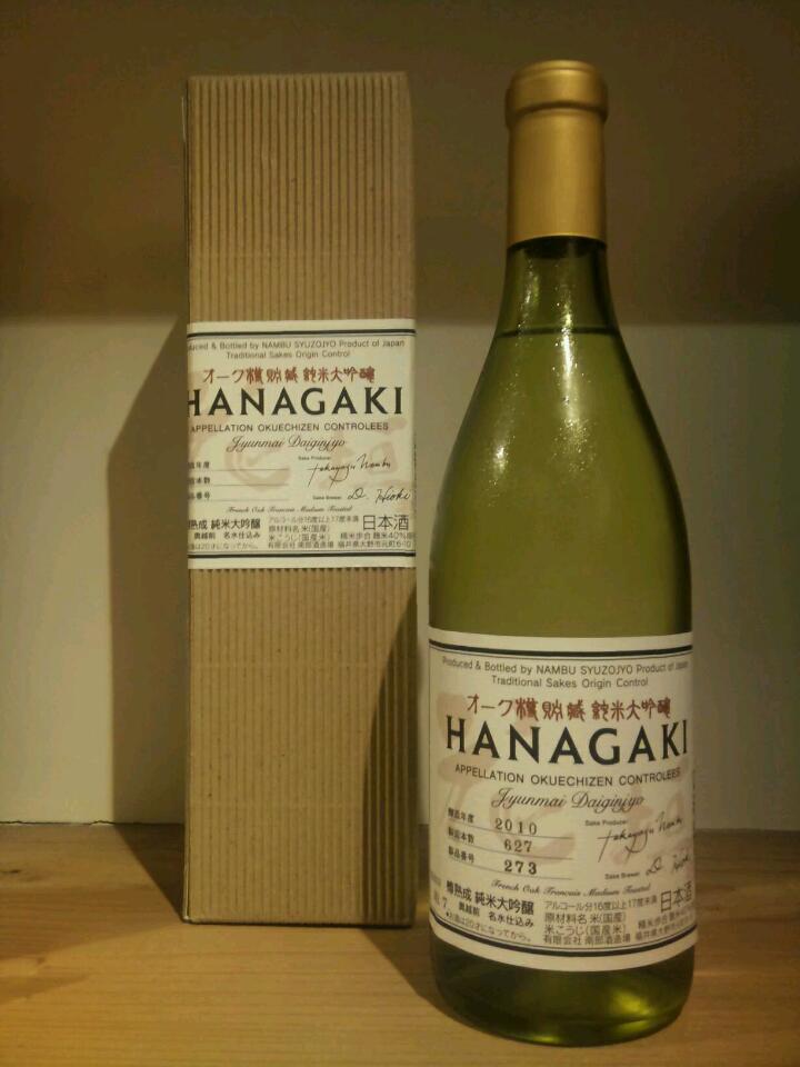 この世に樽2本分だけ。木の香りが楽しめる日本酒_e0037439_992940.jpg