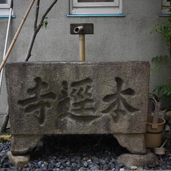 本逕寺(ほんきょうじ)_b0190540_21281968.jpg