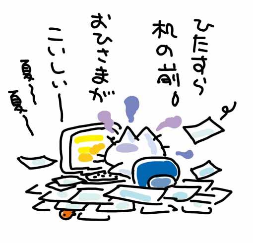 c0182243_352969.jpg