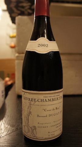 本日のグラスワイン_a0114049_16484065.jpg