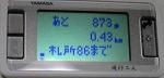 f0065954_19593022.jpg