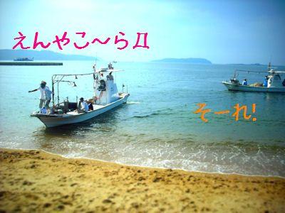 b0181459_1911062.jpg