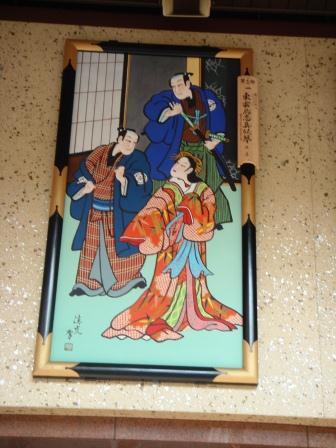 8月歌舞伎_a0163160_1112966.jpg