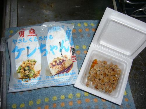 Japanese soul food of summer !?_a0193460_13535869.jpg