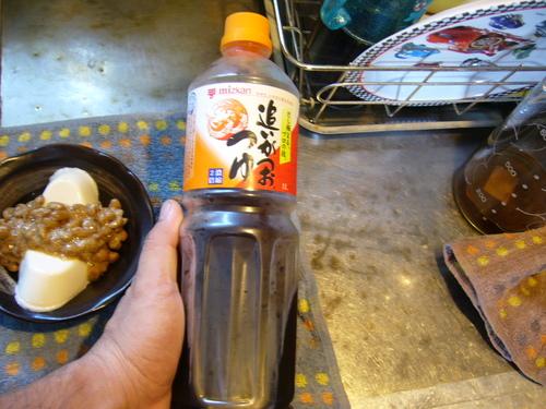 Japanese soul food of summer !?_a0193460_1358493.jpg
