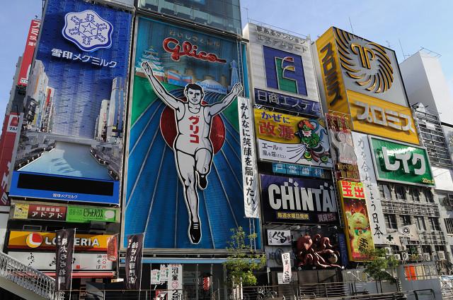 大阪に行こう!~(3)~_c0050163_13352482.jpg