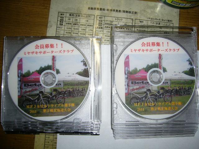 DVD_c0080863_19413261.jpg