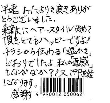 e0233068_10251236.jpg