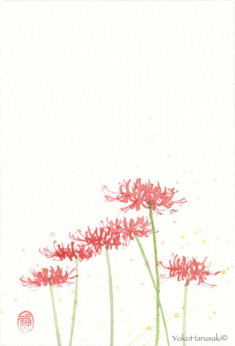 彼岸花の描き方 動画 はるさき水彩画blog