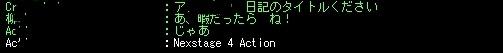 c0211879_20453110.jpg