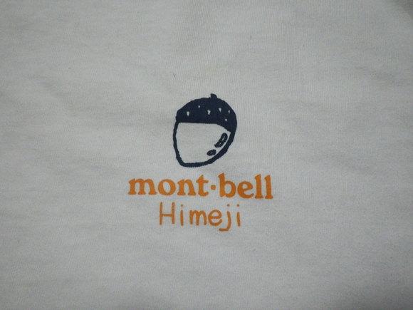 ご当地限定モンベル~姫路 : 食べすぎアウトドア日記