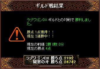 b0194887_15103375.jpg