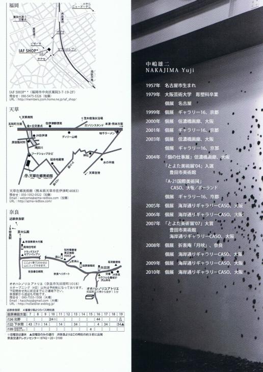しのシミュレーション_f0190988_474479.jpg