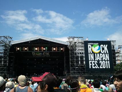 夏フェス!!_f0230689_141043.jpg