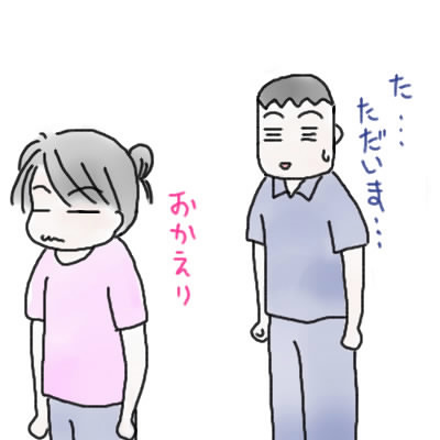 b0048298_16421927.jpg