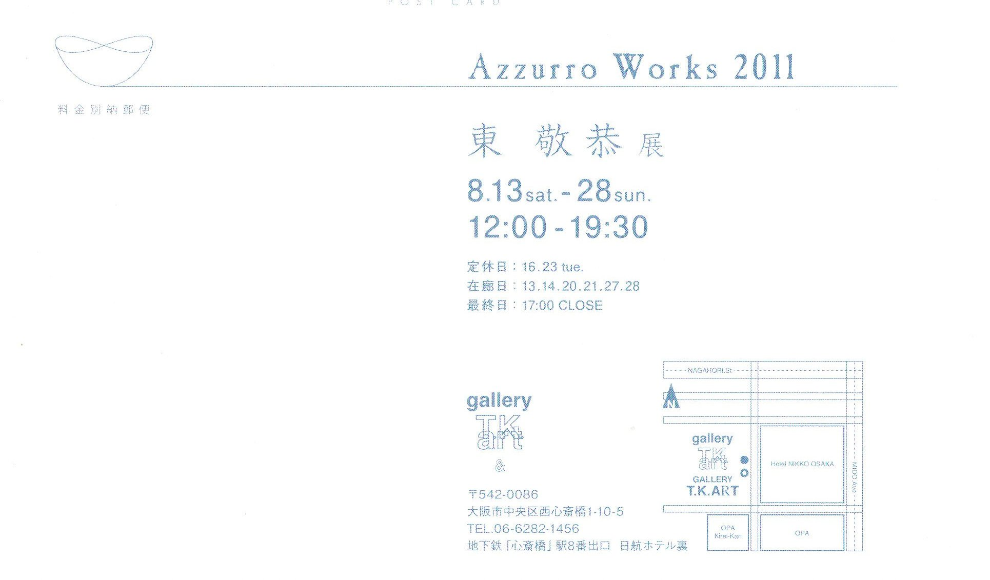 T.K.ART個展_c0212902_12594712.jpg