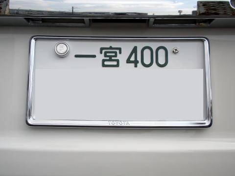 VR470納車_a0160006_1274875.jpg