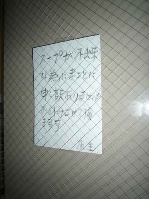 f0180307_11482291.jpg