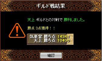 a0157425_19205946.jpg