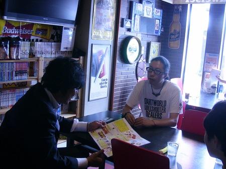 大仁田さんありがとうございます。_f0229825_19211590.jpg