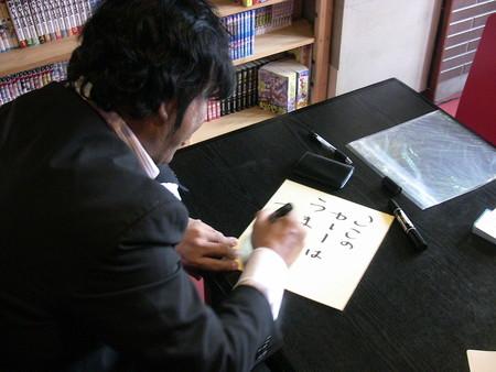 大仁田さんありがとうございます。_f0229825_2011053.jpg