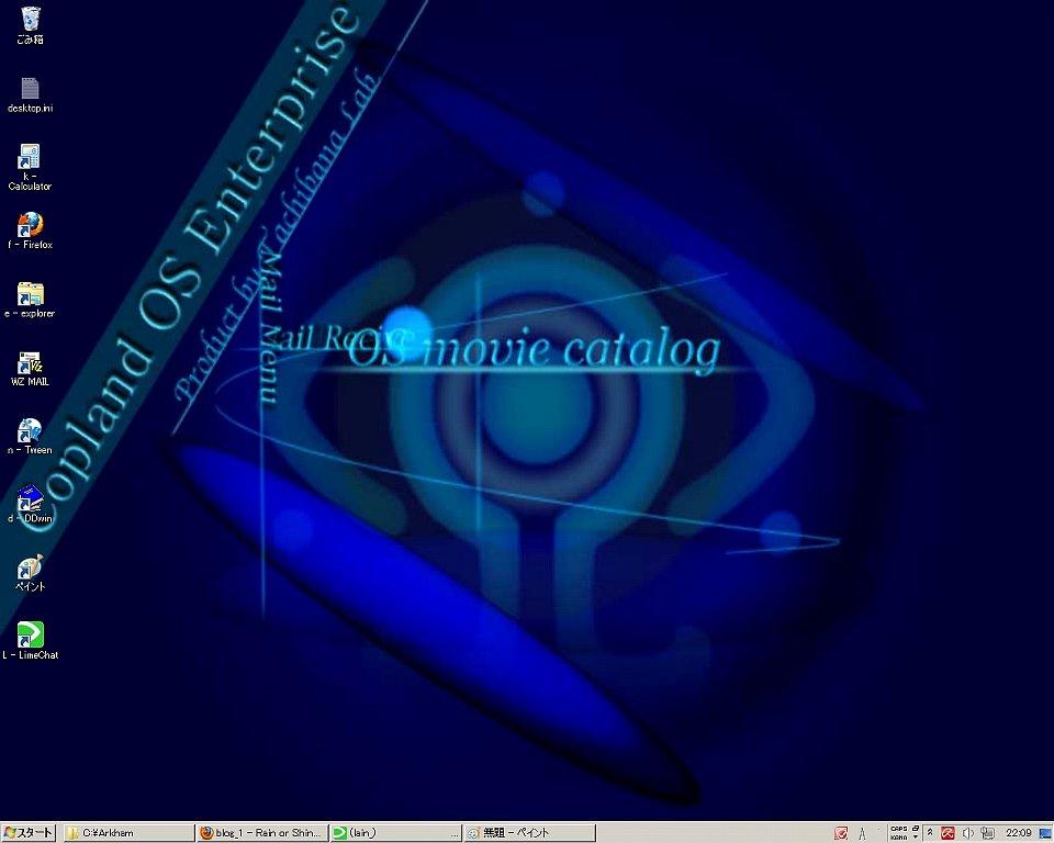 d0044037_22274095.jpg