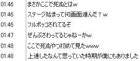 b0171744_11395980.jpg