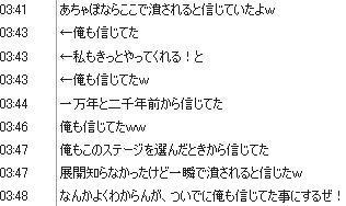 b0171744_1143116.jpg