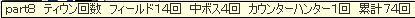 b0171744_11565257.jpg