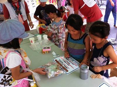 MOTTAINAIフリーマーケット開催報告@秋葉原UDX夏祭り_e0105047_12201063.jpg