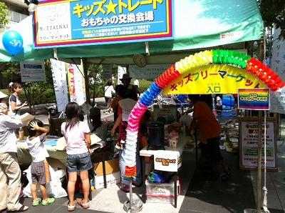 MOTTAINAIフリーマーケット開催報告@秋葉原UDX夏祭り_e0105047_12221982.jpg