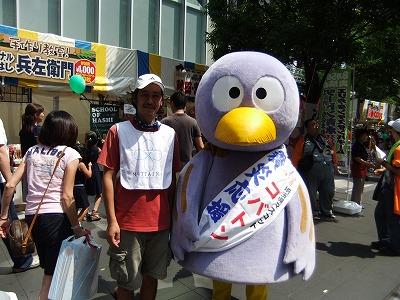 MOTTAINAIフリーマーケット開催報告@秋葉原UDX夏祭り_e0105047_12245782.jpg