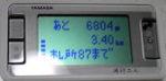 f0065954_2015137.jpg