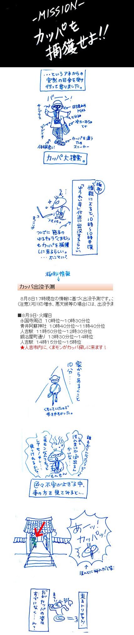 f0042255_9202337.jpg
