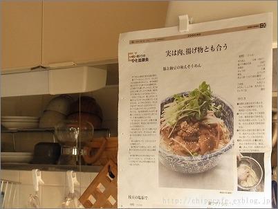 【 調理前にはまず台所のリセットを 】_c0199166_1241882.jpg