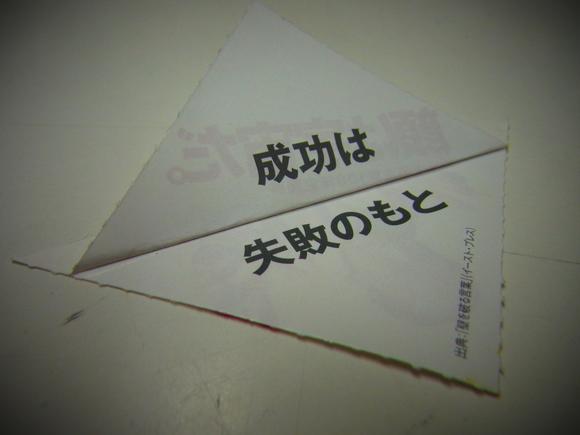 e0208167_21213171.jpg