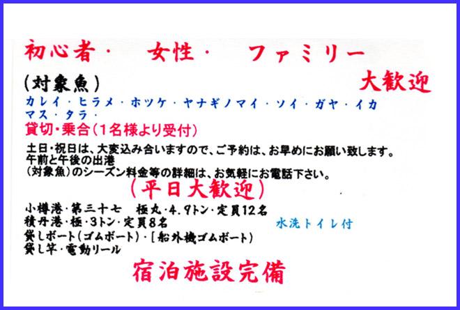 c0094572_342352.jpg