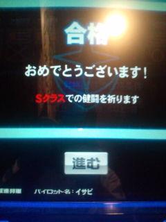 a0073976_20123683.jpg