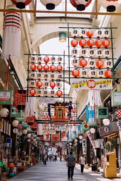 商店街・祭り_e0199776_21203966.jpg