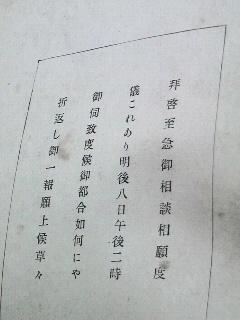 f0228680_9142840.jpg