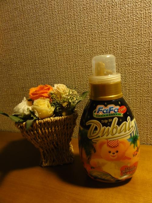 ドバイの香り_d0208589_13294100.jpg