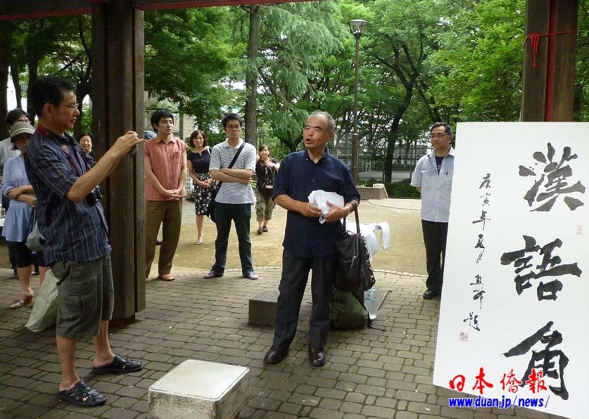 日本人教師、漢語角で中国生活の喜びを分かち合う_d0027795_8143678.jpg