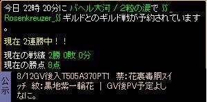 d0081603_18193258.jpg