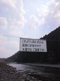 続・大人の夏休み 朽木村で川遊び_f0042307_1232822.jpg