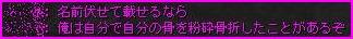 b0062614_2432526.jpg